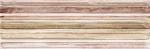 Керамическая плитка Cersanit Декор Alba AIS2S451