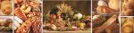 Стеновые панели Кухонные фартуки Влагостойкий кухонный фартук Сдоба