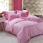 Товары для дома Домашний текстиль Ронди-П 410134
