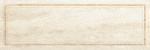 Керамическая плитка Paradyz Плитка настенная Cassinia Beige Frame