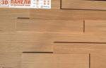 Стеновые панели МДФ Finitura Decor 015