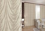 Товары для дома Домашний текстиль Каскад 185х260 бежевый