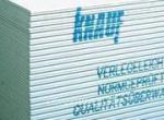 Строительные товары Гипсокартон Лист стандартный