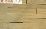 Стеновые панели МДФ Finitura Decor 014