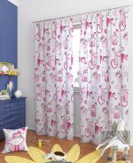 Товары для дома Домашний текстиль Екси-К 940159