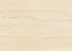 Керамическая плитка Cersanit Плитка настенная Tuti бежевая TGM011