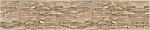 Стеновые панели Кухонные фартуки SP-012