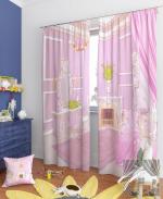 Товары для дома Домашний текстиль Кетлея 900432