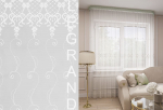 Товары для дома Домашний текстиль Флёр 300х260 белый