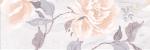 Керамическая плитка Belleza Декор Даф серый 645