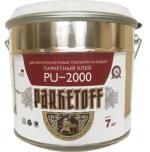 Паркетная химия Parketoff Паркетный клей Parketoff PU-2000 3,5кг