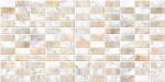 Стеновые панели Листовые Мрамор бежевый