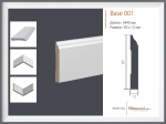 Строительные товары Лепной декор Плинтус Base 001