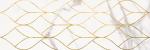 Керамическая плитка Lasselsberger Ceramics Декор Миланезе дизайн 1664-0156 тресс каррара