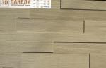 Стеновые панели МДФ Finitura Decor 016