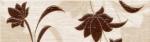 Керамическая плитка Газкерамик Бордюр керамический Laura Flowers шоколадный