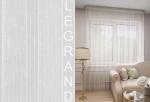 Товары для дома Домашний текстиль Лайн 300х260 с утяжелителем белый