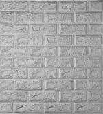 Стеновые панели ПВХ Кирпич стальной