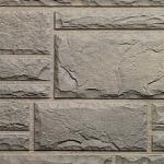 Для дачи Отделка стен Canyon Gray (Серый камень)