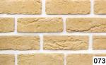 Керамическая плитка Гипсоцементная плитка Касавага Микс 073