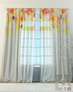 Товары для дома Домашний текстиль Нуту 970044