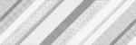 Керамическая плитка Cersanit Декор Hugge серый B HG2U092DT