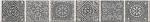 Керамическая плитка Azori Бордюр Grazia Grey Nefertiti
