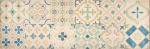 Керамическая плитка Lasselsberger Ceramics Декор Парижанка Мозаика 1664-0178