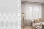Товары для дома Домашний текстиль Винтаж 300х260 белый