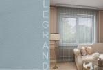 Товары для дома Домашний текстиль Грек 300х260 с утяжелителем Изумруд