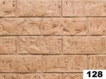Керамическая плитка Гипсоцементная плитка Касавага Скала 128