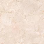 Керамическая плитка Belleza Плитка напольная Розмари коричневая