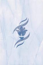 Керамическая плитка Березакерамика (Belani) Декор Елена цветок синий