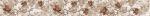 Керамическая плитка Березакерамика (Belani) Бордюр Анталия бежевый