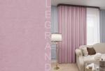 Товары для дома Домашний текстиль Канвас 150х260 розовая