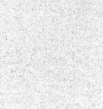 Строительные товары Подвесные потолки Orbit 600