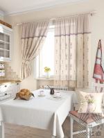 Товары для дома Домашний текстиль Васо (сирень) 930032
