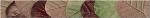 Керамическая плитка Azori Бордюр Leaves 50.5*6.2
