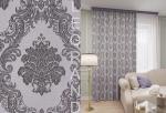 Товары для дома Домашний текстиль Классика 150х260 серая