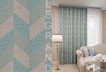 Товары для дома Домашний текстиль Этери 150х260 Изумруд