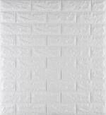 Стеновые панели ПВХ Кирпич белый классический