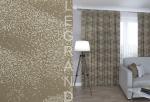 Товары для дома Домашний текстиль Мозаика 150х260 Латте