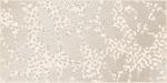 Керамическая плитка Березакерамика (Belani) Декор Дубай 1 светло-бежевый