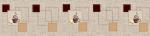 Стеновые панели Кухонные фартуки AKV-39