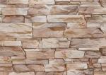 Стеновые панели ПВХ 3D стеновые панели ПВХ Этна розовый