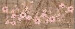 Керамическая плитка Azori Декор Kosmeya 20.1*50.5
