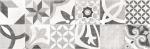 Керамическая плитка Cersanit Плитка настенная Apeks многоцветный ASU451D