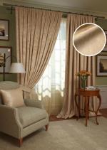 Товары для дома Домашний текстиль Комплект штор Plain Lux-SH PL123909671