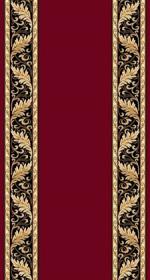 Ковролин Ковровые дорожки Da Vinci d040 RED