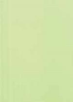 Керамическая плитка Березакерамика (Belani) Плитка Капри облицовочная салатный